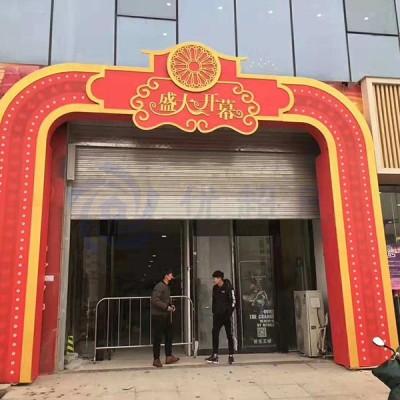 107豫东水城雎县-丹尼斯城市广场DP开业美陈