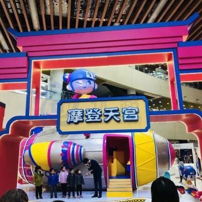 青岛乐客城购物公园主题商场美陈设计制作