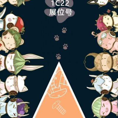 第六届中国美陈展——诚邀莅临1C22展号位