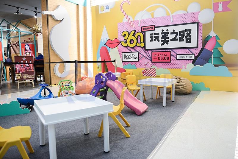 郑州国贸360广场38女神节DP点