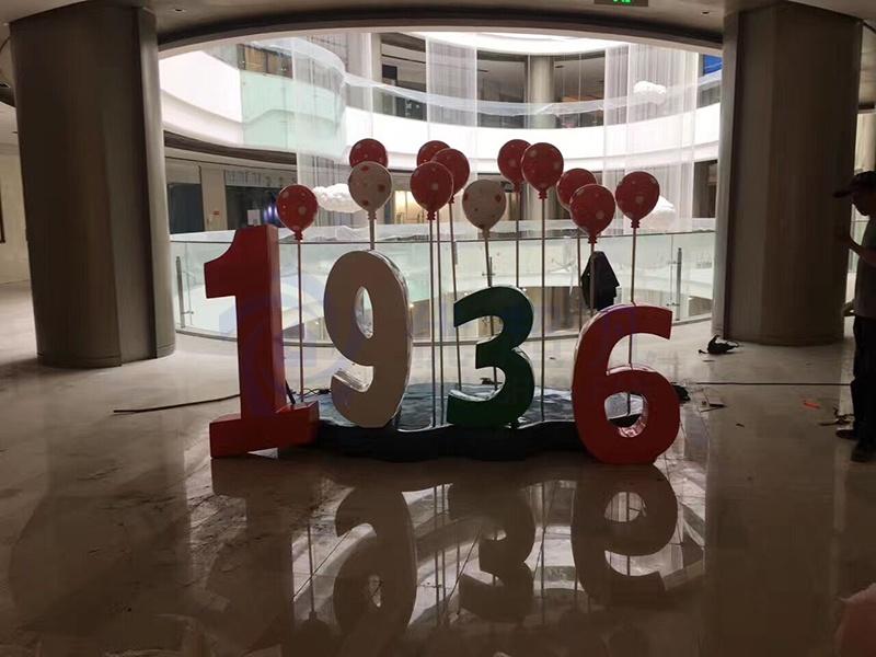 南京商场1936商业美陈改造