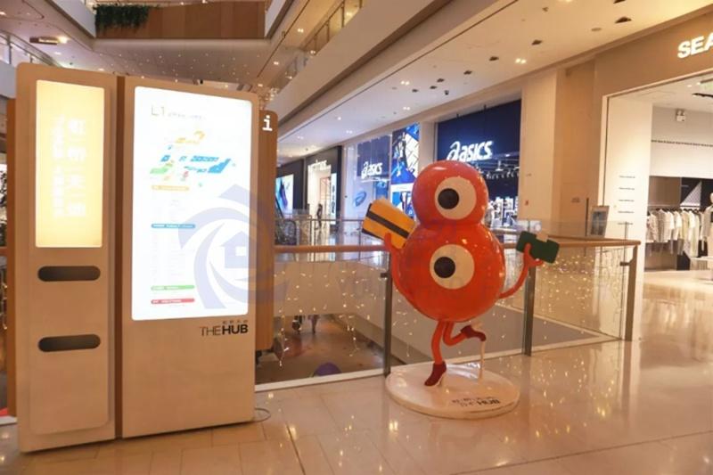 上海虹桥天地购物中心商业美陈改造
