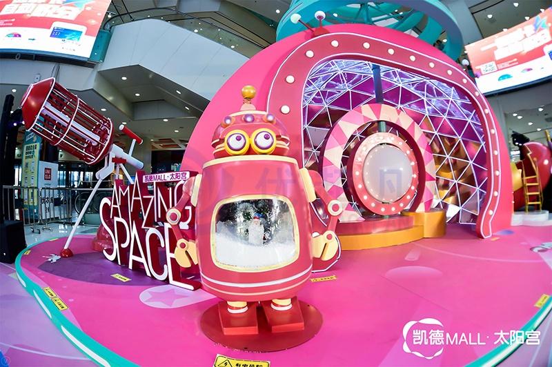 北京凯德MALL·太阳宫美陈设计制作