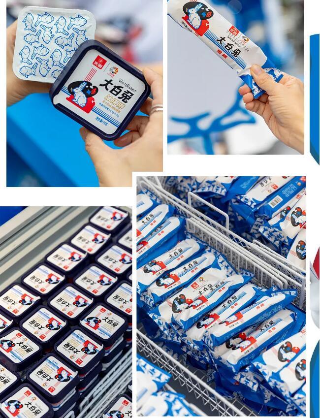 广场美陈- 大白兔巨型冰淇淋带你清凉一夏!