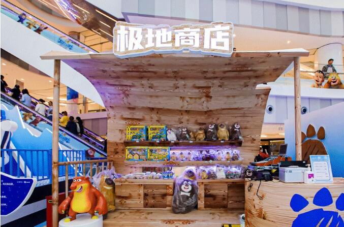 商场美陈-熊出没首次线下展览,正式登陆虹桥南丰城!