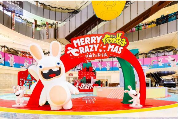 商场美陈,疯狂的兔子!