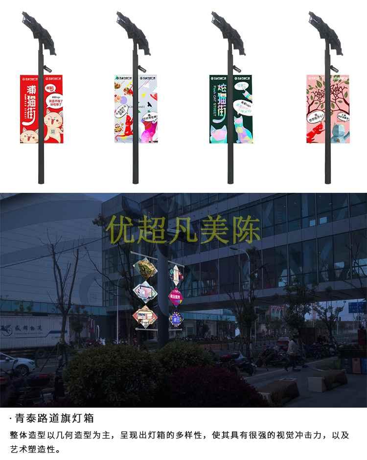 上海青浦万达美陈设计制作