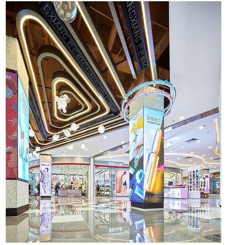 台州万达广场商场美陈设计方案