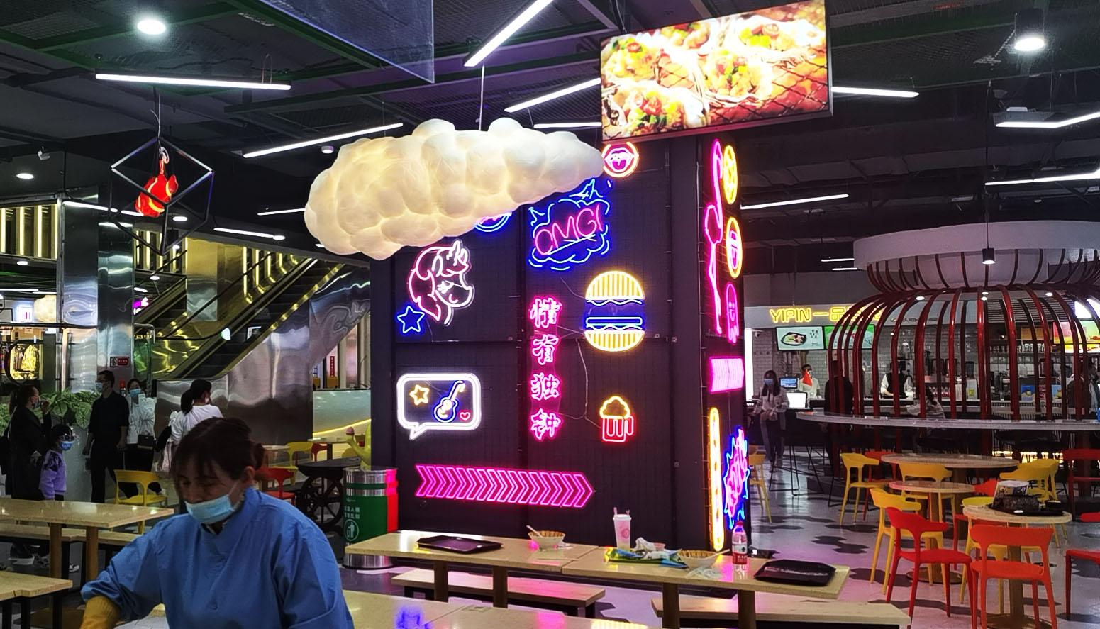主题IP哈妮在新疆喀什明升国际广场成功落地!